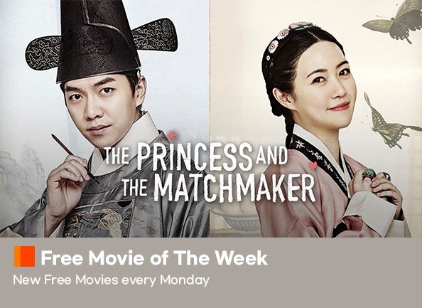 the-princess-and-the-matchmaker