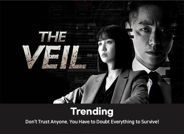 the-veil-drama