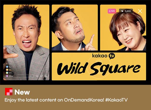 wild-square