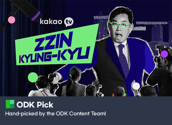 zzin-kyung-kyu