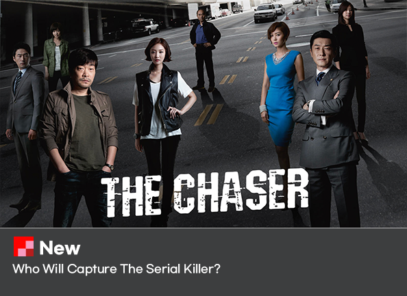 the-chaser-drama