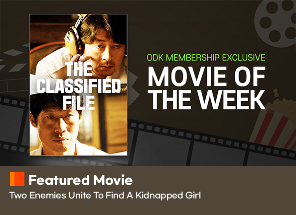 the-classified-file