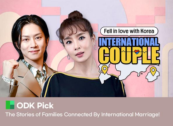 fell-in-love-with-korea-international-couple