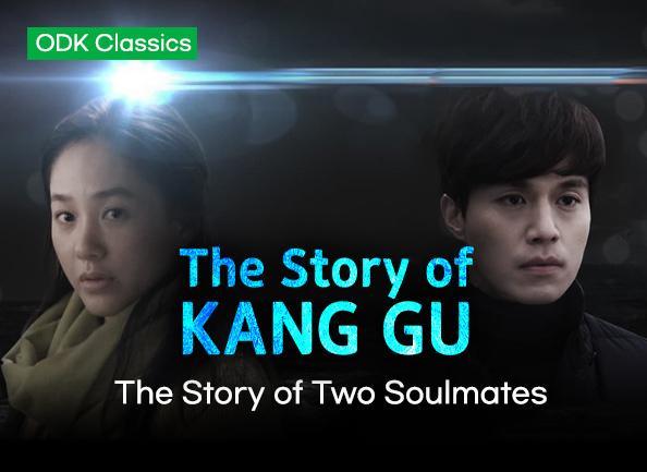 the-story-of-kang-gu