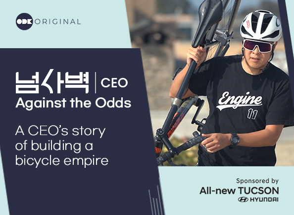 against-the-odds-ceo