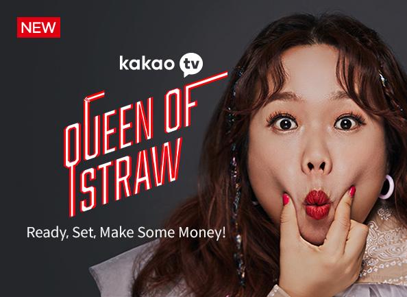 queen-of-straw