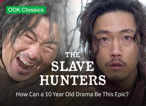 the-slave-hunters