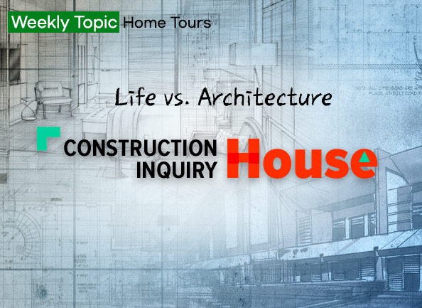 construction-inquiry-house