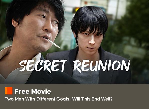 secret-reunion