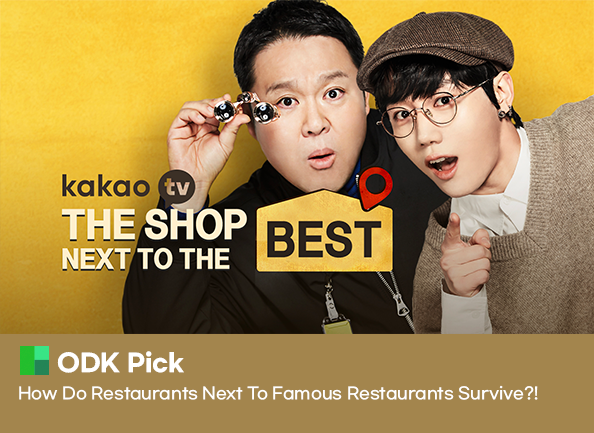 the-shop-next-to-the-best