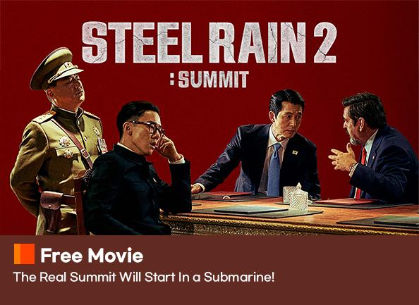 steel-rain2-summit