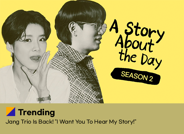 a-story-about-the-day-2