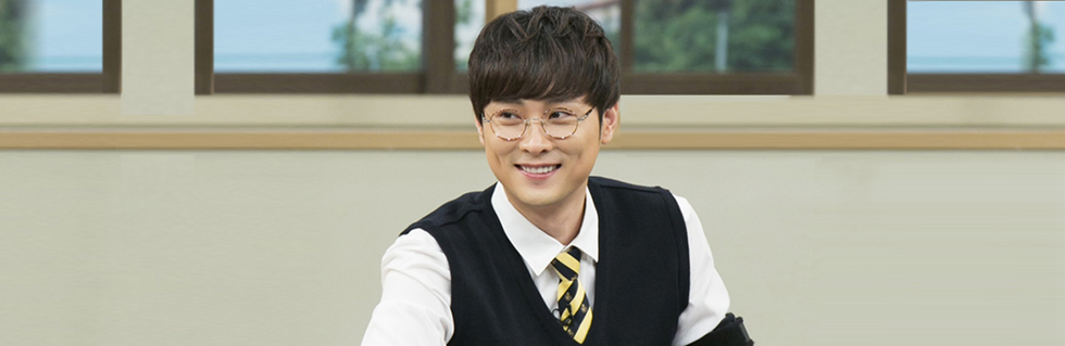Min Kyung Hoon Ondemandkorea