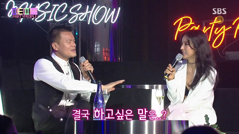 Park Jin-young's Party People