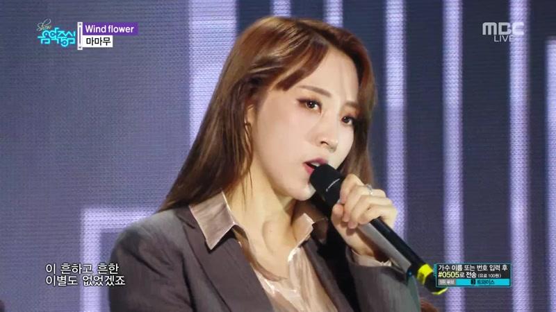 Red Velvet - OnDemandKorea