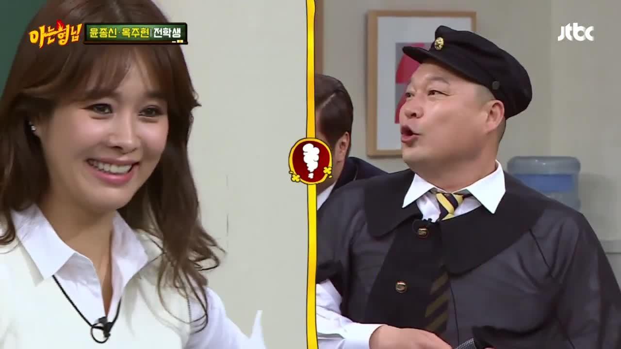 Ask Us Anything : Yoon Jong-shin, Ock Joo-hyun - OnDemandKorea