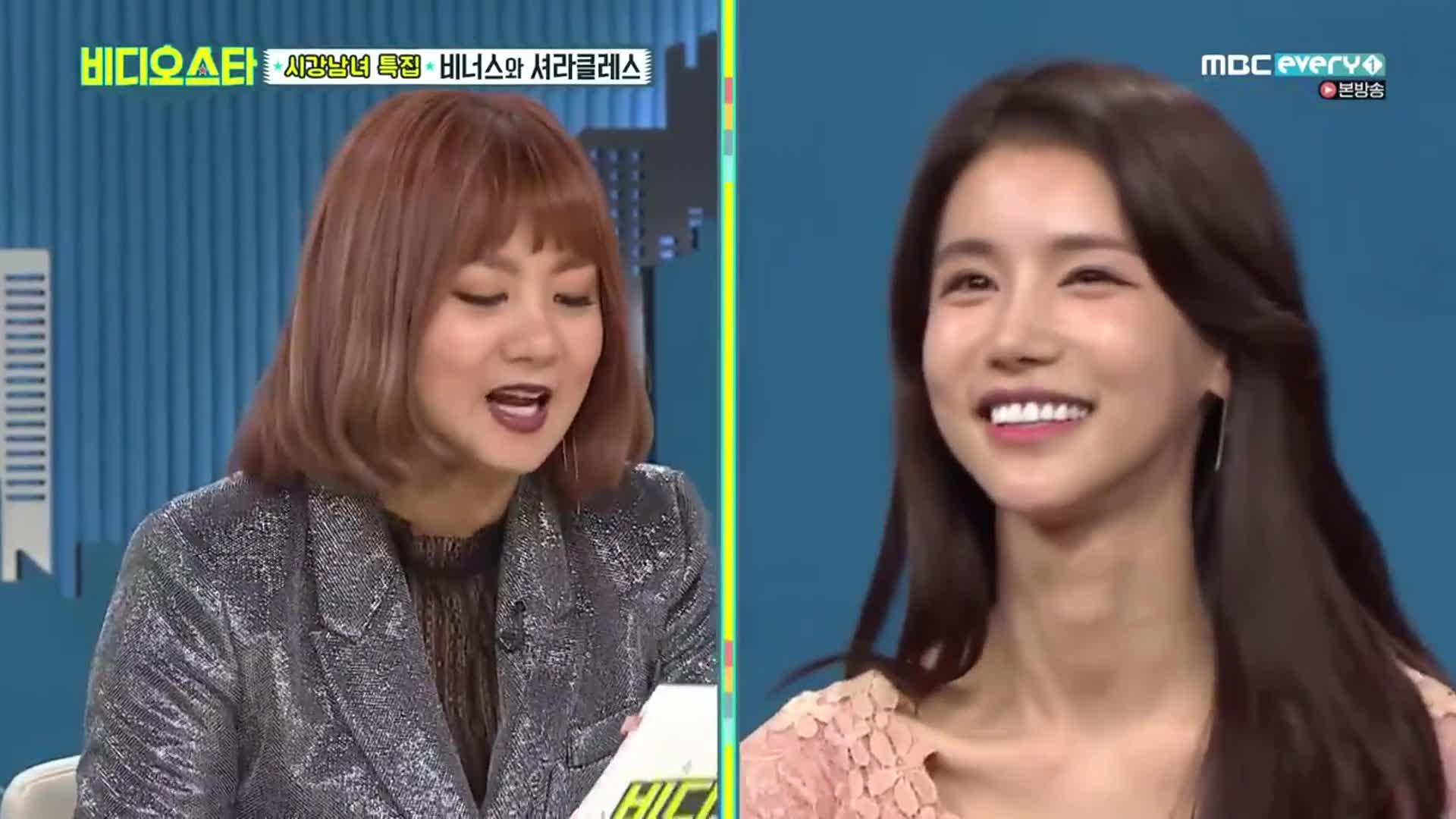 Han eun jung and kim dong wan dating